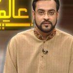 Aamir Liaquat Hussain 300 150x150 Iman Hai Ramadan Amir Liaquat New Naat