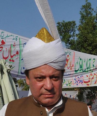 Nawaz sharif Jalsa in Gujranwala