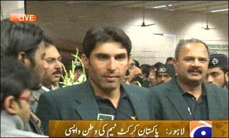 Pakitani Capitan misbah says England tour won,t be easy