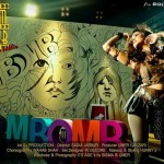 1 15 150x150 faakhir song atom bomb pictures and Photos