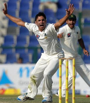 Pakistan have won