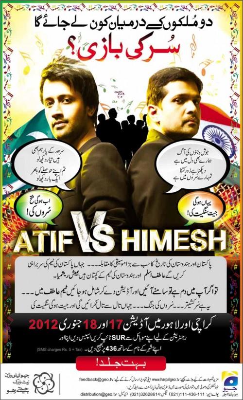 Atif vs Himesh