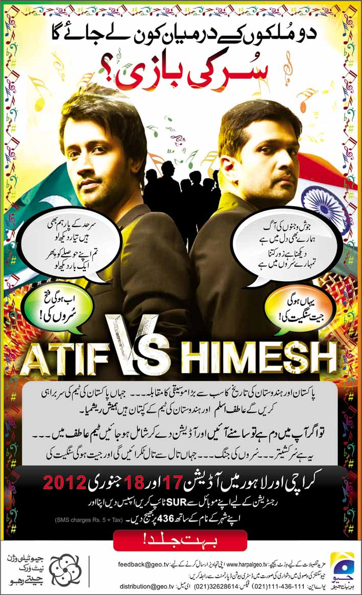 Atif vs Himesh atif vs himash singing (SUR) competitions of New talents