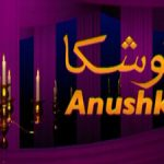 anushka 150x150 Sawan Drama Song by PTV Home