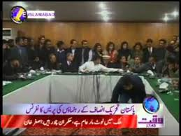 Imran Khan Press Conference News Package 14 January 2012