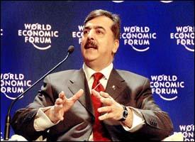 world economic forum galani