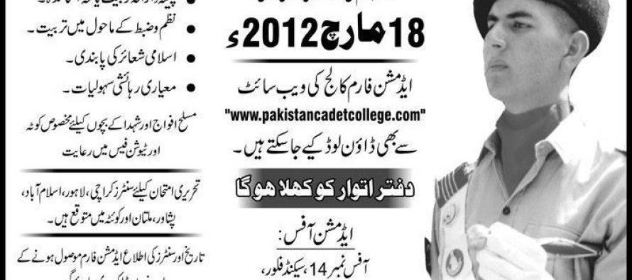 Admissions in Pakistan cadet school and college marry 2012