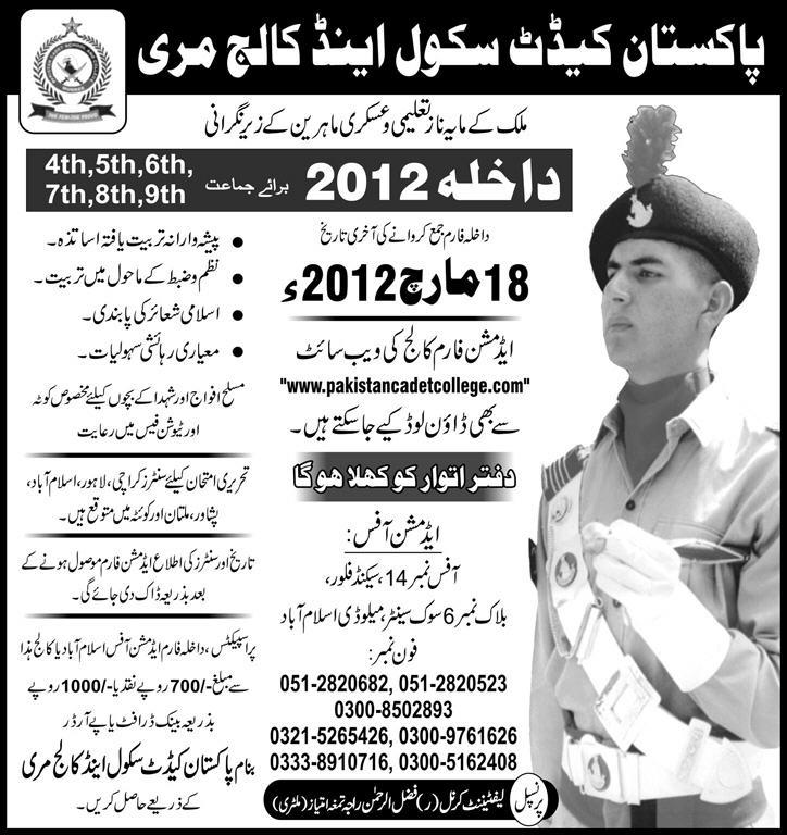 Admissions in Pakistan cadet school and college marry Admissions in Pakistan cadet school and college marry 2012