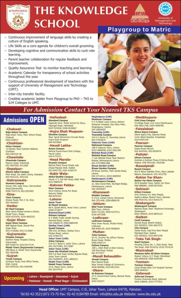 Admissions in the Knowledge School e1426931874913 KIPS School Johar Town & Iqbal Town Lahore Admissions 2015