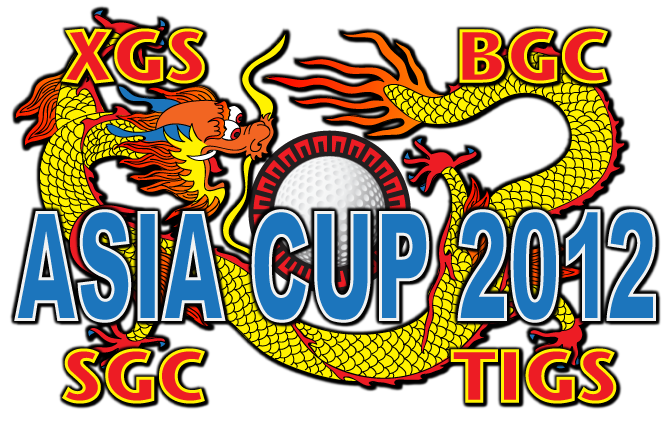 AsiaCup2012 Asia Cup 2012 Cricket Schedule