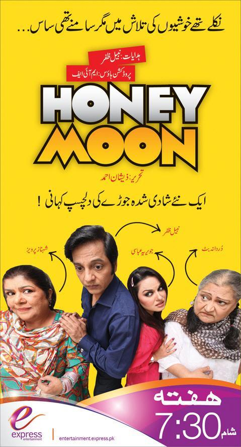 Honey Moon drama Honey Moon Drama by Express Entertainment Channel
