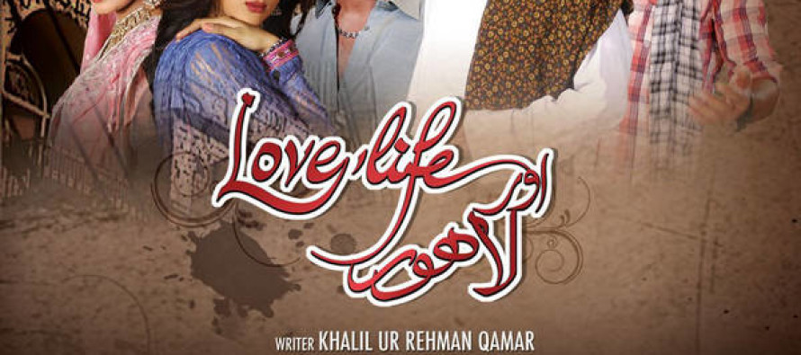 Love life aur lahore drama song by Aplus