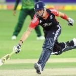 piterson 150x150 Under 19 Cricket Match Pakistan Vs England