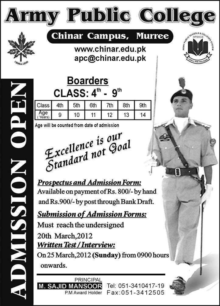 Army Public School Chinar Campus Murree Admission 2017 Entry Test