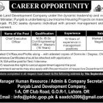 Chief Executive officer Jobs 2014 Punjab Land Development 150x150 Haseeb Waqas Group of Companies Jobs, hwgc.com.pk careers