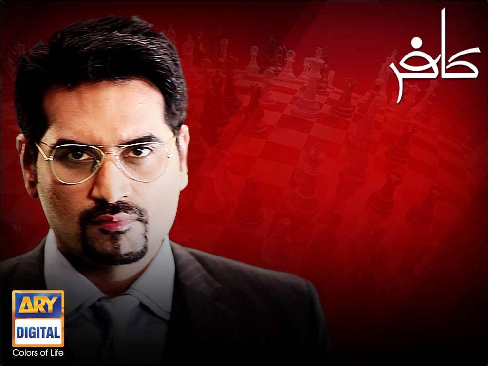 Humayun Saeed Kafir Drama OST By ARY
