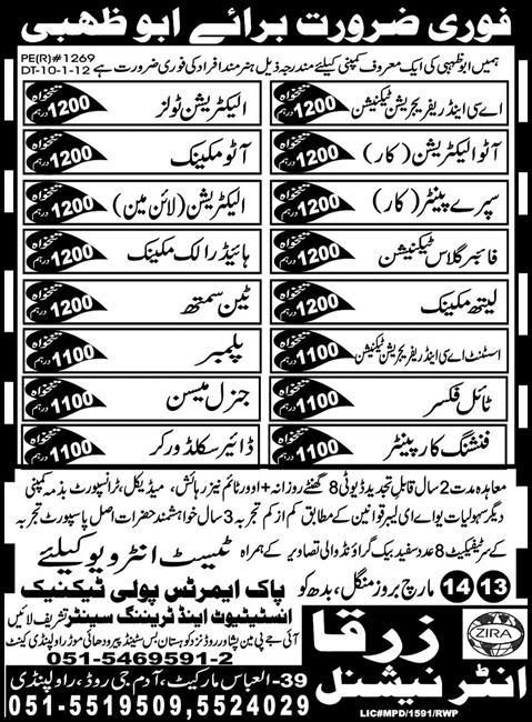 Jobs in Abu Dhabi for Pakistanis 2012 Jobs in Abu Dhabi for Pakistanis 2012