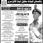 Pakistan Cadet School And College Murree Admissions 2012