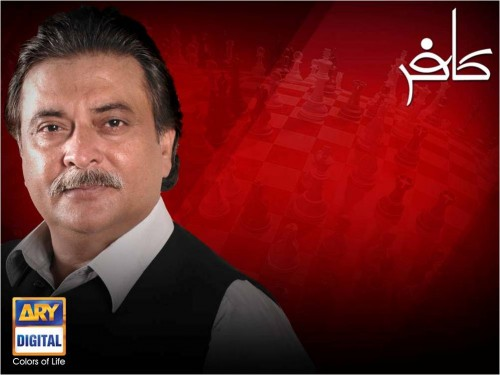 Shabbir Jan 500x375 Kafir Drama OST By ARY