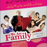 We are Family Drama by Express Entertainment Channel 150x150 Mere Charagar Drama Song by Geo TV