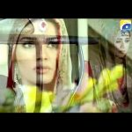 Bano Bazar Drama Song by Geo TV 150x150 Sawan Drama Song by PTV Home