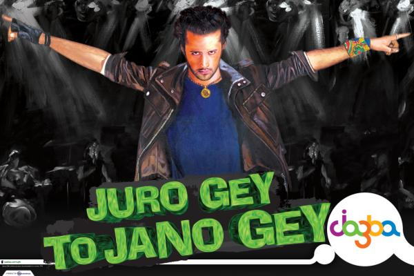 Juro Gey to Jano Gey Official Jazba Song by Atif Aslam