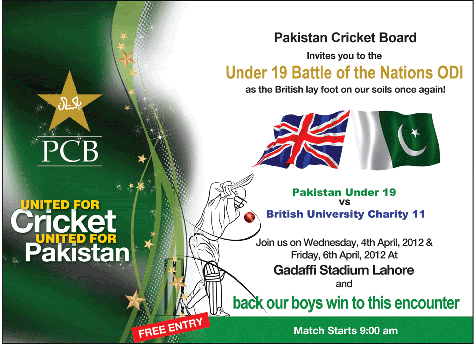 Under 19 Cricket Match Pakistan Vs England