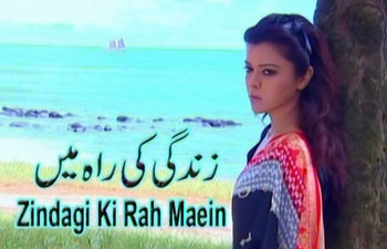 Zindagi Ki Raah Mein Drama by Ptv Home