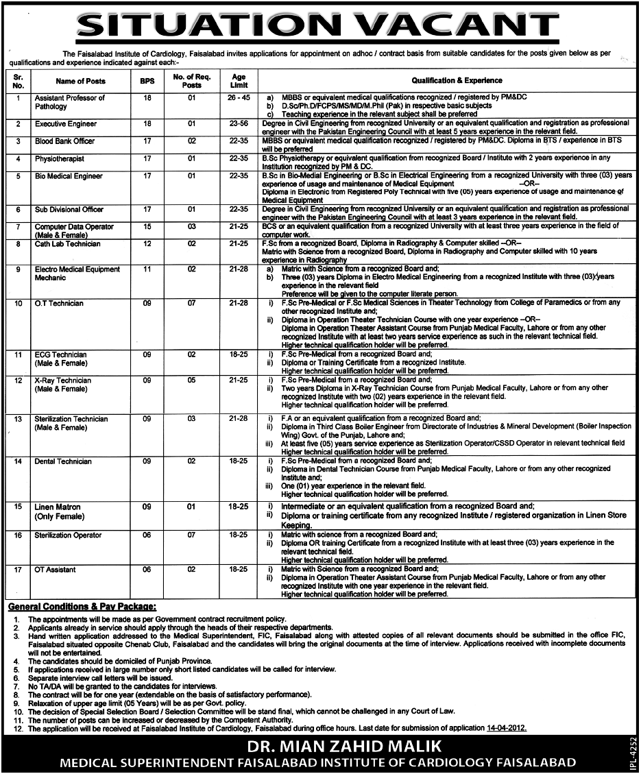 Faisalabad Institute of Cardiology Job Opportunities