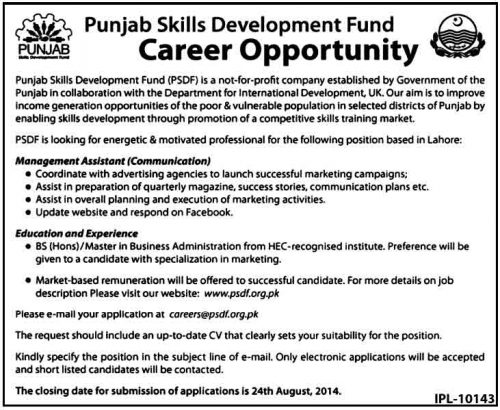 jobs-in-punjab-skills