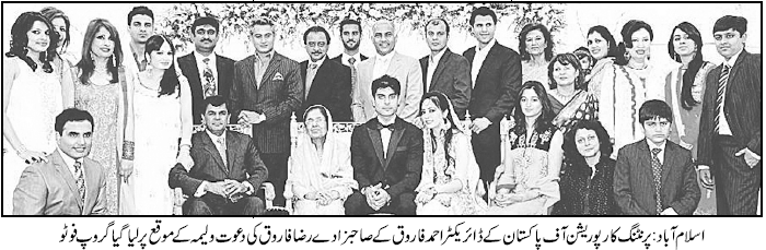 PCP Director Ahmad Farooq Son Raza Farooq Marriage Picture