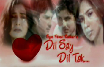 Dil Say Dil Tak Drama by PTV Dil Say Dil Tak Drama by PTV