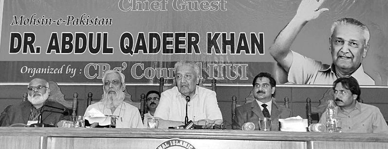 Dr Abdul Qadeer Pakistan Made Like malaysia in Five Years: Dr Abdul Qadeer