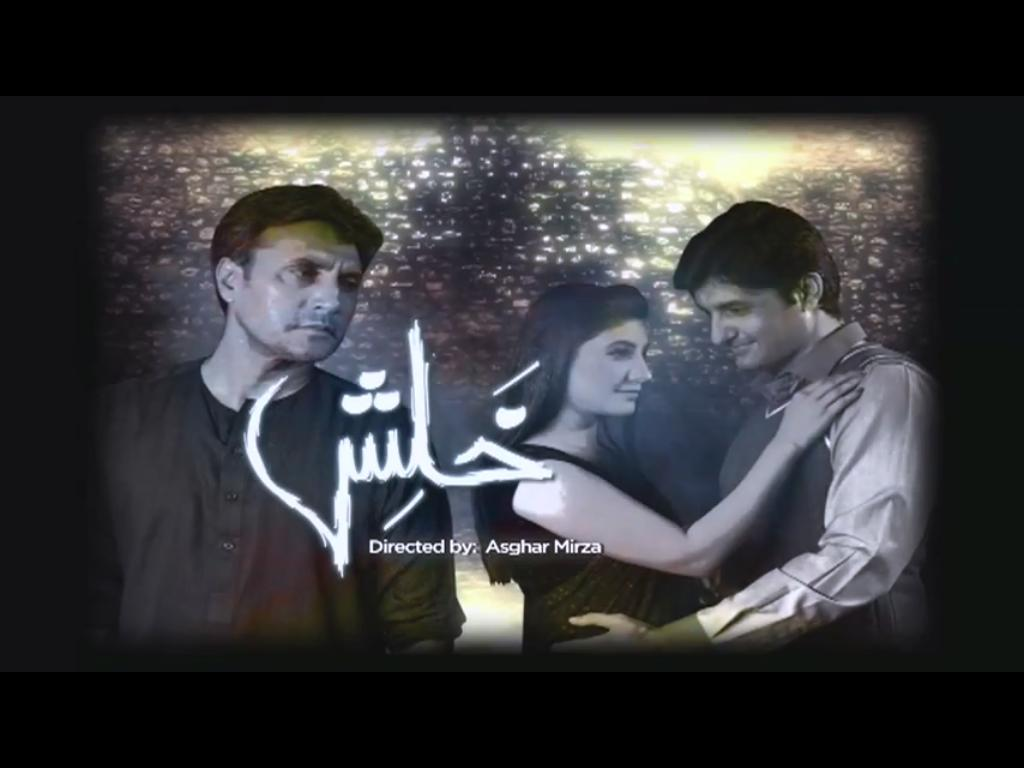 Khalish Ost Teleplay on Tv One Khalish Ost Teleplay on Tv One