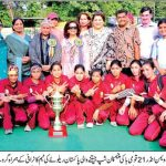Lahore Women Under 21 Hockey Winner Team Group Photo 150x150 Annual Sports Day of LCWU Lahore College For Women University