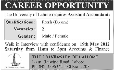 assistant accountant jobs in The University of Lahore May 2012 Assistant Accountant Jobs in The University of Lahore May 2012
