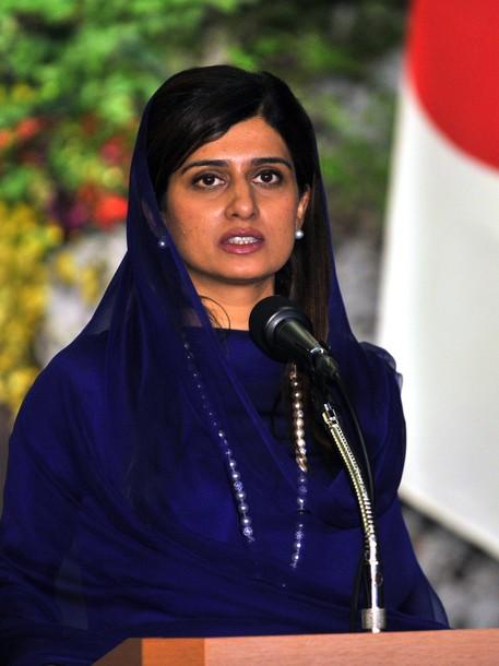 Hina Rabbani Khar speech