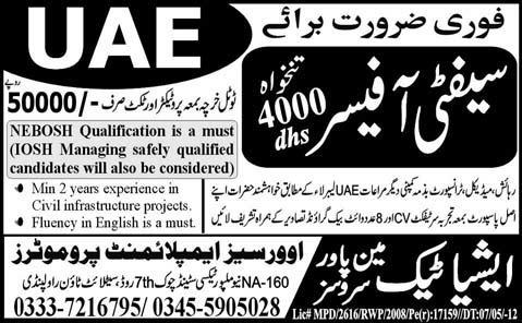safety officer jobs in UAE for Pakistani 2012 Safety Officer Jobs in UAE for Pakistani 2012