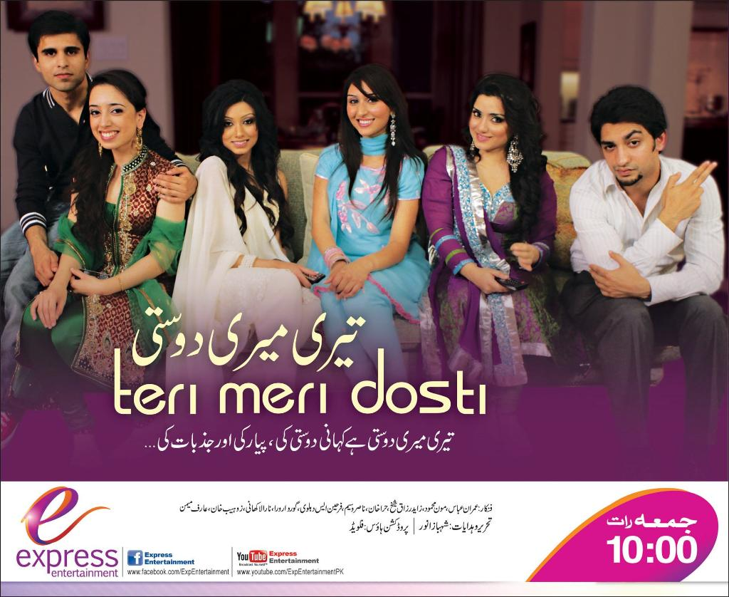 teri meri dosti drama Teri Meri Dosti drama Song by Express Entertainment Channel