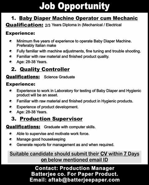 Baby Diaper Machine Operator Cum Mechanic Jobs 2012 Baby Diaper Machine Operator Cum Mechanic Jobs 2012