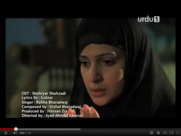 Sheharyar Shehzadi Title