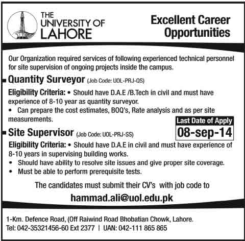 The-University-of-Lahore-Jobs-2014
