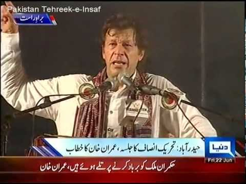 Imran Khan PTI Jalsa in Hyderabad Speech and Videos 22-June-2012