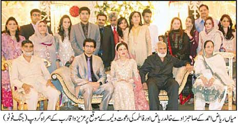 Khalid Riaz And Fatima Marriage Ceremony