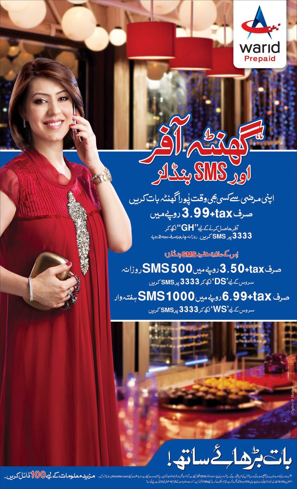 warid ganta and sms offer Warid Brings Ghanta Offer and SMS Bundles for Prepaid Customers