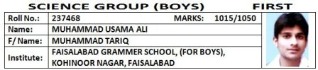 11 BISE Faisalabad Matric SSC (10th Class) Top Position Holders 2012