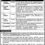 Jobs at UET – University of Engineering & Technology,Lahore