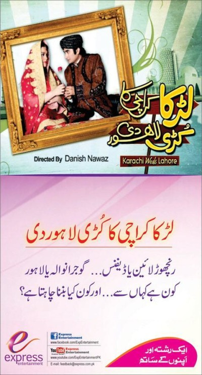 Larka Karachi Ka Kuri Lahore Di Drama