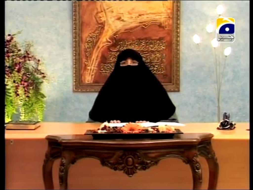 SHAH RO RAMZAN EPISODE Iman Hai Ramadan Amir Liaquat New Naat