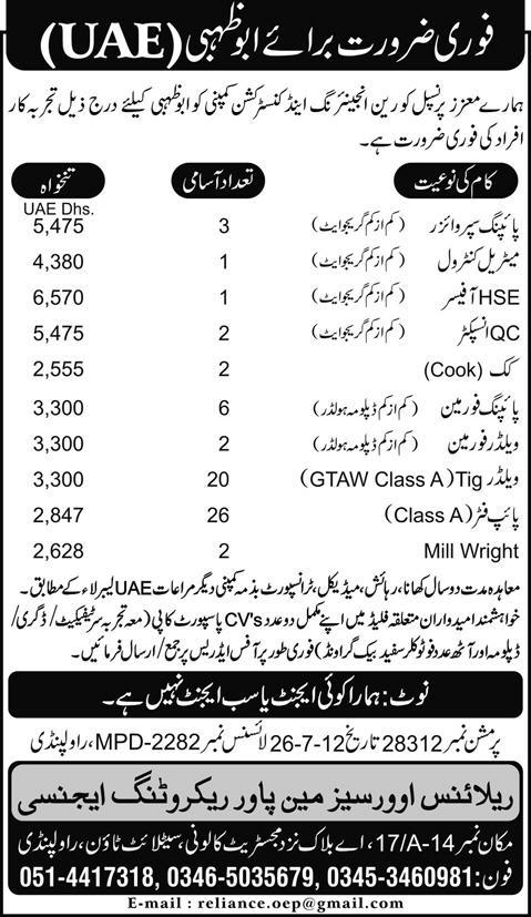Abu Dhabi (UAE) Jobs for Pakistani 2012